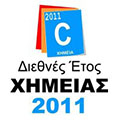 logo_chem_year_2011